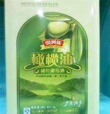 正品保證 四川青川特產 思其味 初榨食用榨橄欖油 護膚