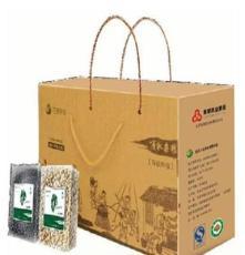 首農五谷福禮有機種植雜糧禮盒 全年有貨 全國免費配送到家!