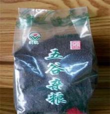 糙悅牌 黑芝麻 有機 綠色食品 五谷雜糧