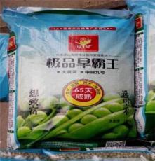 供应豌豆种子 改良中豌四六号 极品早霸王 蔬菜种子 甜豌豆种