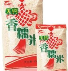 供应天钙五谷杂粮有机山小米 批发有机山小米1000g