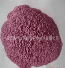優質速溶紫地瓜粉 廠家供應 價格實惠 歡迎選購