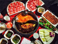 重慶火鍋技術學習  重慶火鍋秘制醬料