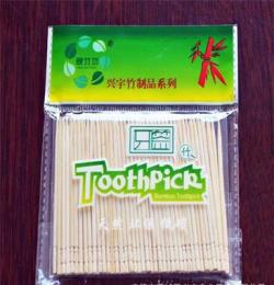 消毒牙签超纤细牙齿清洁牙签大特惠 竹制牙签