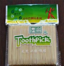 销量商品日用消耗品优质品精细竹质牙签