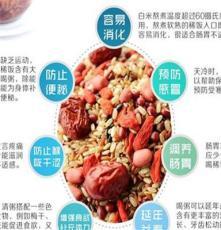 南农五谷杂粮养生粥 百合红枣薏米粥350g 可贴牌代加工
