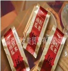 供應井岡山特產紅米南瓜粥420g袋裝 優質精品紅米南瓜粥