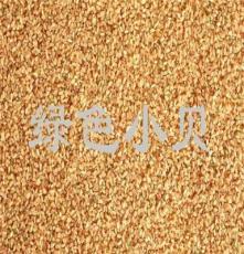 (企事業單位、學校、政府、機關)配送批發  糧油批發 雜糧糙米