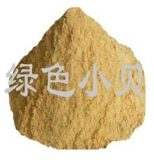 (企事業單位、學校、政府、機關)配送批發 糧油批發 黃豆粉