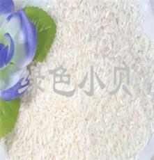 (企事業單位、學校、政府、機關)配送批發 糧油批發 大米
