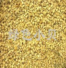 (企事業單位、學校、政府、機關)配送批發 糧油批發 本米仁