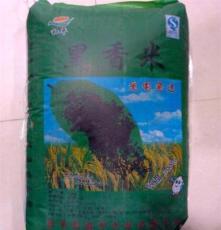 (企事業單位、學校、政府、機關)配送批發 糧油批發 大米類