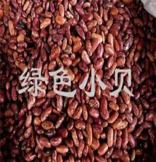 (企事业单位、学校、政府、机关)配送批发  粮油批发 花芸豆