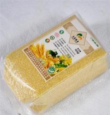 供應谷道糧原 內蒙特產  有機食品 有機小米 一斤真空裝