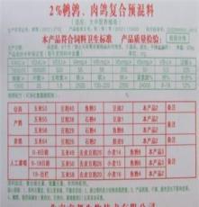 0.4%牛馬預混料 40斤裝260元