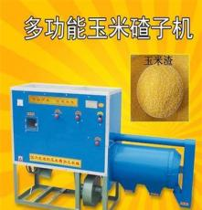 電動節能苞米磨碴子機 快速去胚芽的玉米制糝機廠家制造