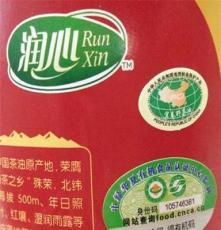 潤心茶油 750*2高檔禮盒裝 單位福利送禮佳品