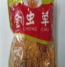 惠州農產品蔬菜配送 工廠配送 學校配送