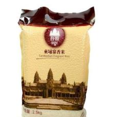 柬埔寨茉莉香米 2.5kg 新米上市 現貨批發