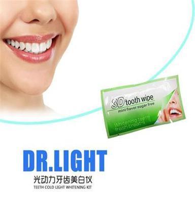 牙齿美白仪洁牙仪速效去黄牙色素牙黑牙