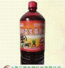 糧油果蔬 玉米水稻小麥中藥茶葉等種植專用EM益生菌原種
