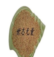 苦蕎茶 黃金苦蕎茶、干吃苦蕎麥、雜糧養生 量大從優
