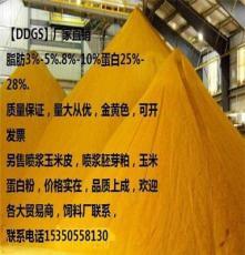 大量DDGS玉米蛋白粉等玉米副产品