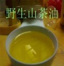 野生山茶油 茶叶果油 最纯净木本食用油 孕妇婴儿茶树油