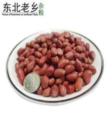 东北老乡杂粮 四粒红花生米 油料 红皮花生 品质保证 大量现货
