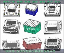 PP注塑收纳箱模具PMMA箱模具