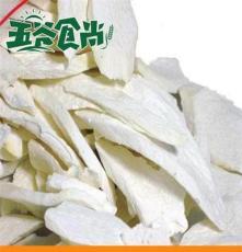 供應低溫烘焙原料 熟淮山批發 現磨豆漿 五谷磨房 磨粉專用