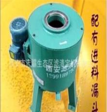 供应花生滤油机 榨油机 实用