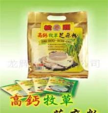 进口食品 台湾进口 松鼎燕麦意仁葡萄籽粉