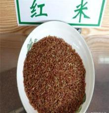 太行山优质红米(杂粮)农家绿色有机山西特产