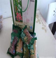 山西特产 小杂粮280g*10袋 礼盒装 纯天然有机绿色食品 一箱6盒