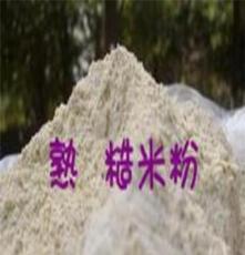 純熟糙米粉 正品無糖 潤腸通便 天然瘦身粉