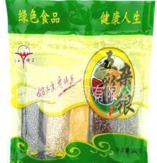 量大優惠 廠家直銷 五谷雜糧 粗糧 真空包裝 批發 福利