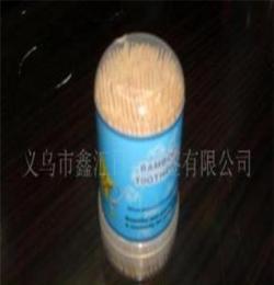 厂家直销 鑫汇品牌 330支圆瓶竹牙签 日常用品 一次性竹制牙签