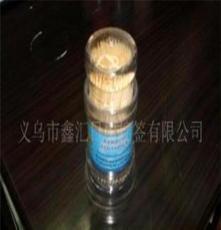 220支葫芦瓶牙签