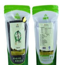 黑米 特产 商超装礼品装 水土相宜特色农产品