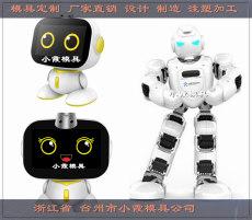 塑料扫地机器人模具生产厂家