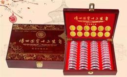 60枚傳世國寶十二生肖金銀至尊寶典