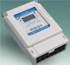 DTSY1540G电子式三相四线预付费电能表液