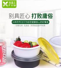饭盒王快歺盒圆碗糖水碗直销 一次性饭盒