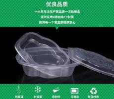 饭盒王一次性餐盒白碗彩印盖系列定制