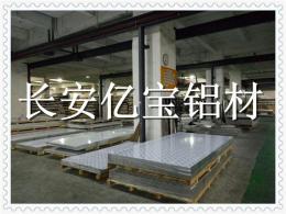 EN AW-5050-H16耐腐蝕鋁合金棒材