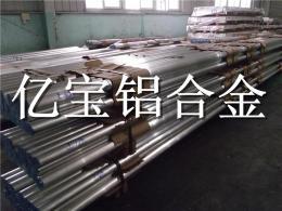 EN AW-5050-H32耐腐蝕鋁合金板材