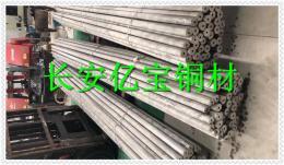 EN AW-5050-H24耐腐蝕鋁合金板材
