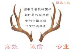 评高级政工师职称在长江丛刊杂志上发表论文