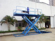 物業管理液壓升降臺 固定式液壓升降臺